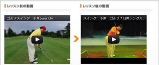 ゴルフスイング動画.jpg